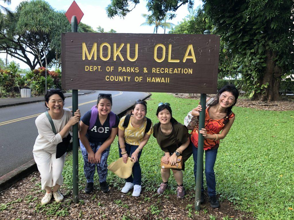 Huaka'i ハワイ島ツアー
